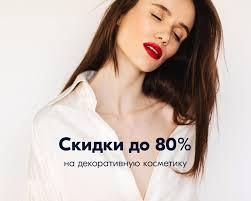 <b>Паста для</b> шугаринга купить в интернет-магазине OZON.ru
