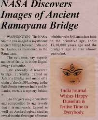 Image result for bridge between india and srilanka