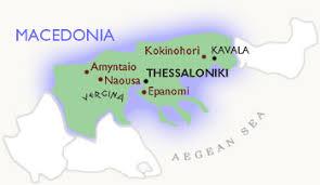 Αποτέλεσμα εικόνας για naousa macedonia