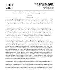essay graduate school admissions essay personal statement graduate essay graduate school entrance essay examples graduate school admissions essay personal statement