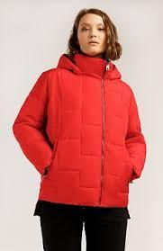 <b>Женские куртки</b> на <b>молнии</b> купить в интернет-магазине - цены в ...