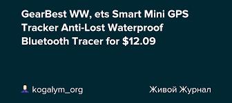 GearBest WW, ets <b>Smart Mini GPS Tracker</b> Anti-Lost Waterproof ...