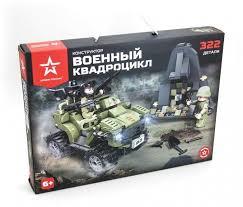 <b>Военный</b> квадроцикл, <b>Армия России</b> (<b>конструктор</b>, АР-01003 ...