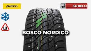 <b>Viatti</b> Bosco <b>Nordico V</b>-<b>522</b>: обзор зимних шин | КОЛЕСО.ру ...