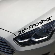 <b>Japanese</b> JDM Speedhunter <b>Car Sticker</b> Headlight Hood Reflective ...