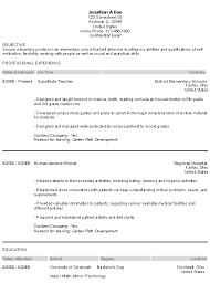 example of education on resume  education on resume examples    education on resume examples