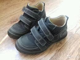 <b>Minimen ботинки</b> натуральная кожа - Личные вещи, Детская ...