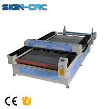 China <b>80W 100W Auto Feeding</b> Fabric Garment Textile Laser ...