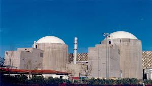 Resultado de imagen de almaraz central nuclear