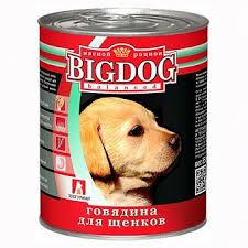 """Купить <b>Зоогурман</b> консервы для щенков """"BIG DOG"""" говядина 850 ..."""