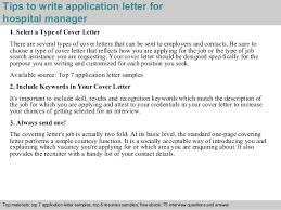 example of Letter of proposal  request for funds  happytom co Resume Resume  A Letter For Opening A Bank Account