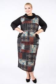 <b>Платье Артесса</b> — купить в интернет-магазине OZON с быстрой ...
