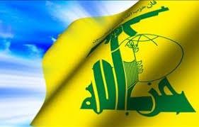 Image result for توان حزبالله لبنان
