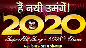 Happy New Year Song 2020 | Hindi Happy New Year Song for New ...