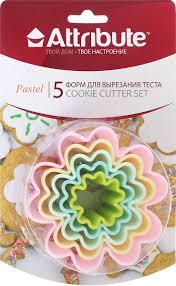 """<b>Набор форм</b> для вырезания теста <b>Attribute</b> """"<b>Pastel</b>. Цветок"""", 5 шт ..."""