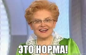 """""""Закрой рот! Чего ты материшься!? Здесь дети, бл#дь!"""", - драка в очереди на анализы в московской поликлинике - Цензор.НЕТ 7945"""