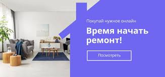 Товары и услуги в Барановичах. Deal.by — маркетплейс Беларуси