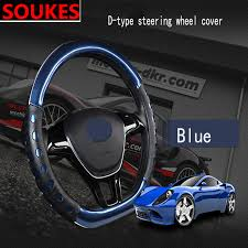 <b>D Shape Genuine Leather</b> Cool Car Steering Wheel Covers For ...