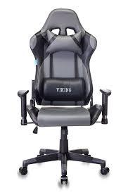 Кресла компьютерные - Мега-техника