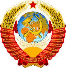 Герб СССР — Википедия