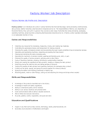 doc job description sample factory worker com browse all related documents