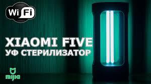 <b>Xiaomi</b> Five: умная <b>ультрафиолетовая</b> стерилизационная <b>лампа</b> ...