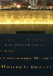 national 11 memorial museum south pool at night panel s 66 showing the of bill biggart