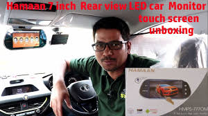 Hindi || Hamaan <b>7</b>-<b>inch</b> Rear view LED <b>car Monitor</b> touch <b>screen</b> ...