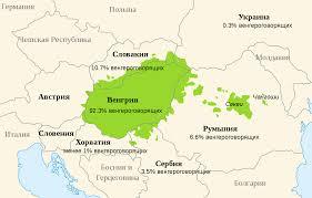Венгерский язык — Википедия