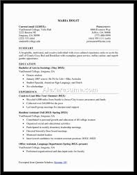 college resume objective com college resume objective and get ideas to create your resume the best way 13