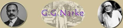 Image result for images of g g narke