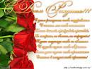 Поздравления с днём рождения женщине от коллектива