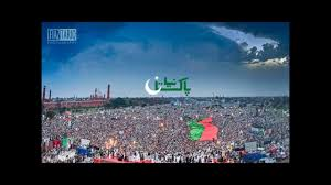 Image result for images Naya Pakistan- Full song