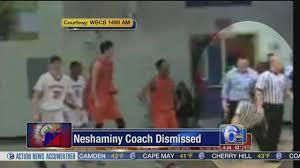 high school sports com video neshaminy basketball coach dismissed high school coach dismissed after