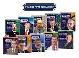 Картинки по запросу картинки янукович порошенко
