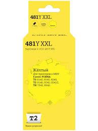 <b>Картридж T2 IC-CCLI-481Y</b> XXL