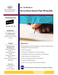 skills essay writing study skills essay writing