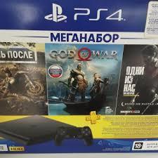 <b>Sony Playstation</b> 4 slim 1 tb. + 13 игр – купить, цена 22 000 руб ...