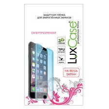 Купить <b>Защитная плёнка LuxCase</b> для Huawei P10 Lite (На весь ...