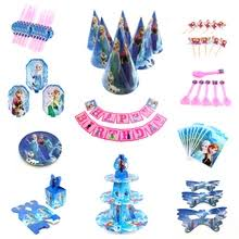 <b>birthday frozen</b> – Buy <b>birthday frozen</b> with free shipping on ...