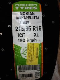 Обзор от покупателя на <b>Шина Nokian Hakkapeliitta</b> 8 SUV 215/65 ...