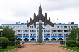 Corporación Irkut