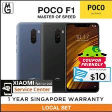 MG Comm - https://qoo.tn/BDlDaR Xiaomi <b>Pocophone F1 6/64GB</b> ...
