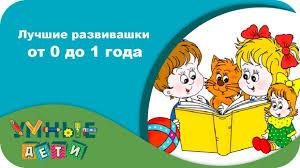 Товары Умные дети: магазин в Кирове, курсы для мам – 852 ...