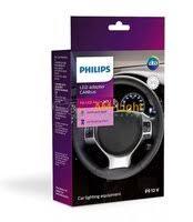 «Обманки <b>Philips CANbus Canceller</b> Unit (CEA5W, 12956X2 ...