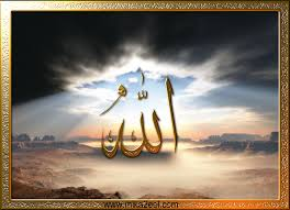 Image result for allah is god
