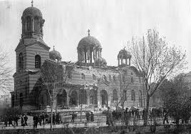 「1925, st. nedelia church attacked」の画像検索結果