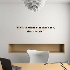 dont try dont work wall decal quote 1 amazing wall quotes office