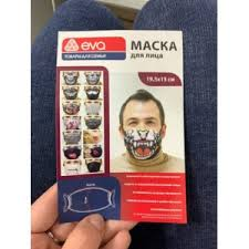 Защитная <b>тканевая маска Eva</b> Для лица декоративная - «Вот он ...