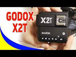 Обзор трансмиттера <b>Godox</b> X2t: больше чем <b>Godox</b> X1t, но ...